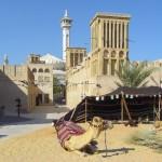 Al-Bastakiya Dubai