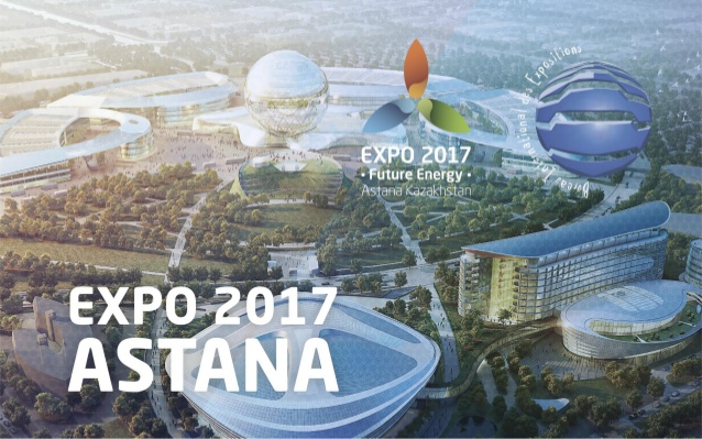 Expo Internacional Astana 2017
